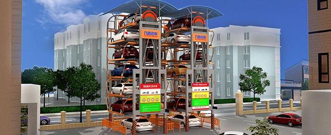 唐山市工人医院智能立体停车场项目