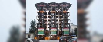 北京白塔庵开放大学智能立体停车场项目
