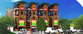 聊城市人民医院西停车场智能立体停车场项目