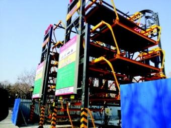 齐鲁晚报:济宁任城区在建的5个智慧停车场1处已完工
