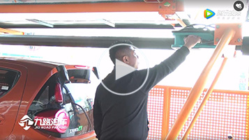 移动式充电桩垂直循环立体车库运行视频